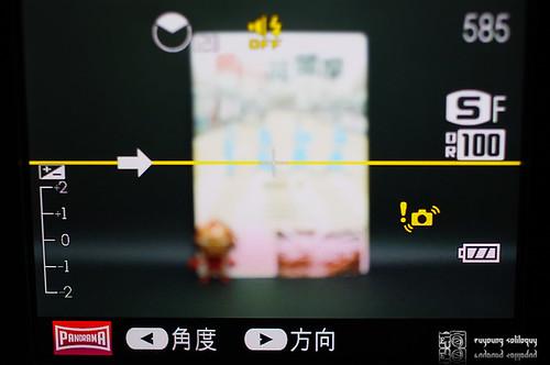 Fuji_X100_functional_14