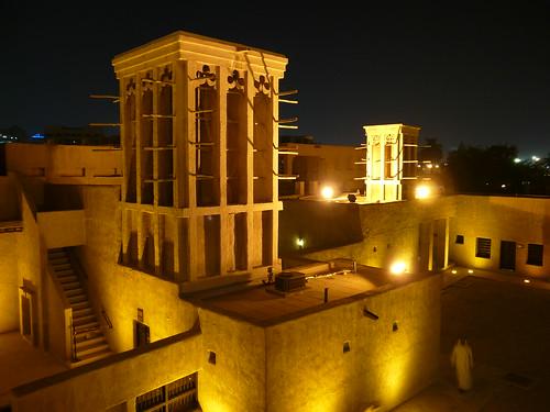 Thumbnail from Sheikh Saeed Al Maktoum House