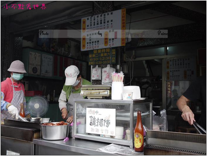 新營和誠鹹粿 (3).JPG