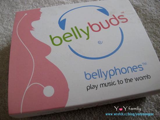 IMG_2719 bellyphones