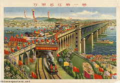 The first bridge over the ten thousand 'li' long Yangzi (chineseposters.net) Tags: china bridge train river poster airplane ship propaganda flag chinese yangtze wuhan yangzi 1960  maoportrait