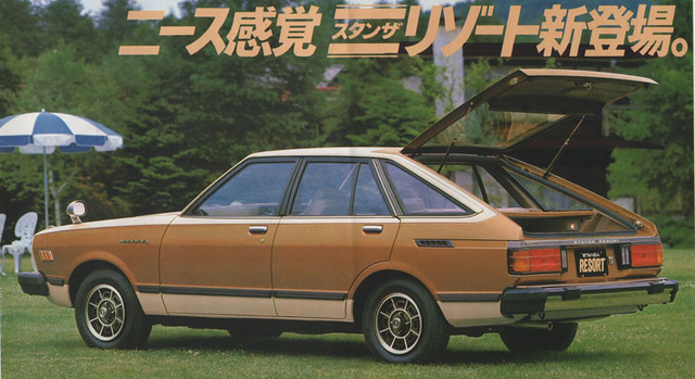 Nissan Stanza Resort 1800X-E (A10) by Spottedlaurel , on Flickr