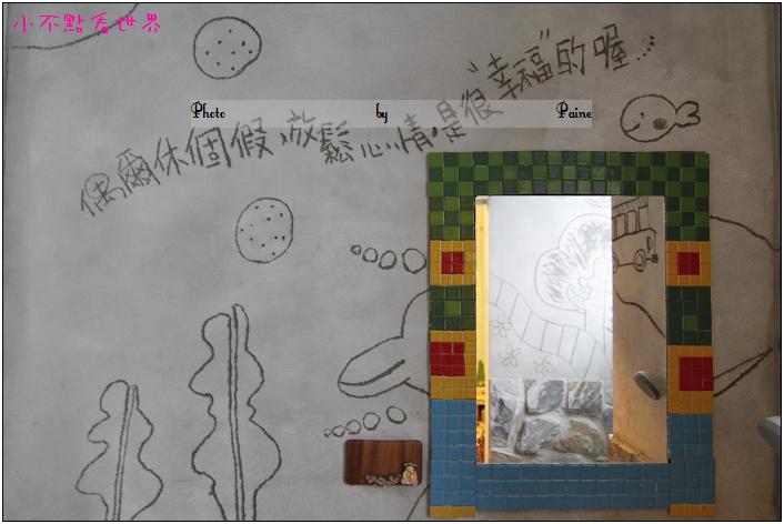 五結晴天娃娃民宿 (12).JPG