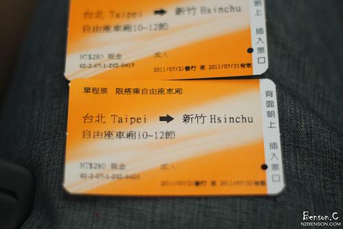 IMG_0659