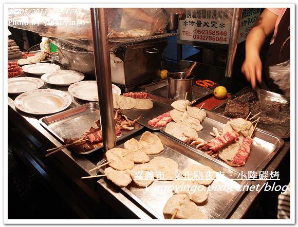 嘉義市_文化路.小陸碳烤20111105_R0043571