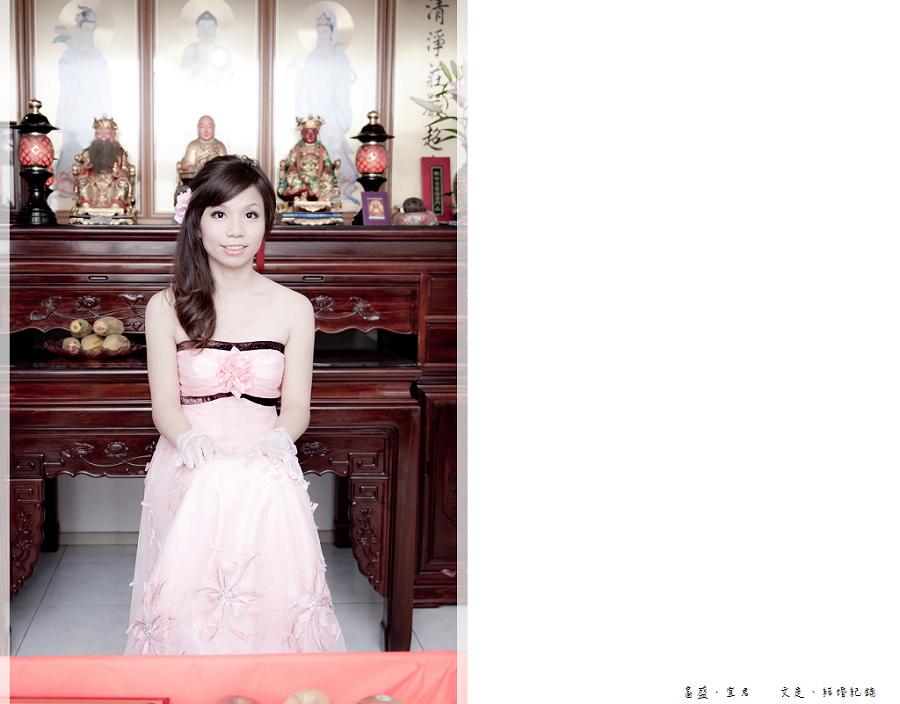富盛&宜君_033