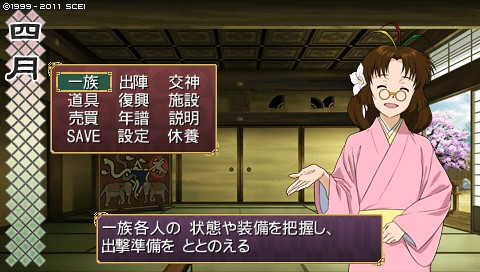 oreshika_0015