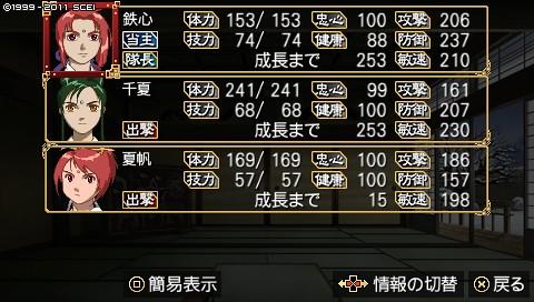 oreshika_0035