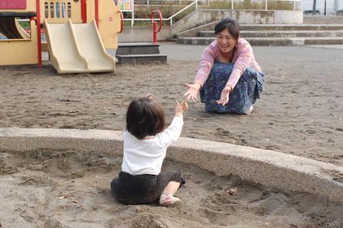Miyu in park