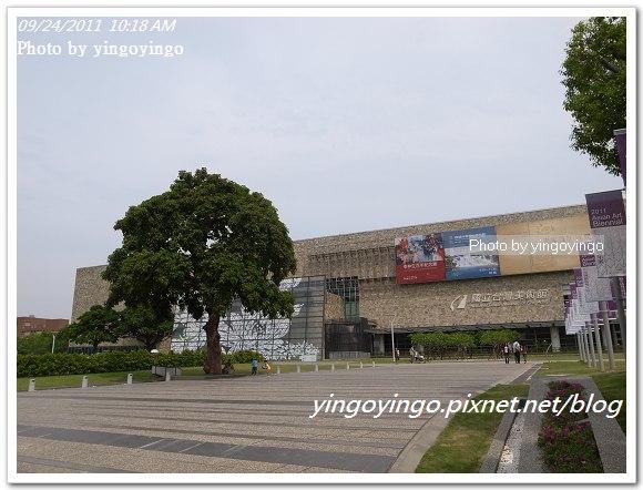 台中市_尼克咖啡(水尼克)20110924_R0042288