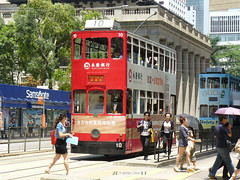 Hong Kong Tram (Wing Lung Bank) (Canadian Pacific) Tags: hongkong 10 trolley no ad central tram bank advertisement number advert 88   hongkongisland doubledecker banking centraldistrict  doubledeck hongkongtramways desvoeuxroad    winglungbank bankology  ap1140267
