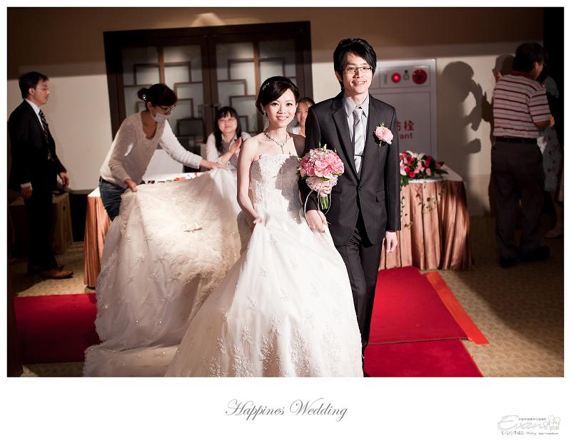 [婚禮攝影]勝彥&姍瑩 婚禮宴客_061