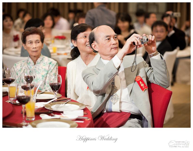 [婚禮攝影]勝彥&姍瑩 婚禮宴客_092