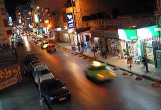 Citylife, Ramallah