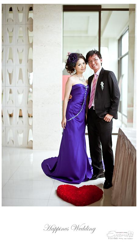[婚禮記錄]致仲秀騏結婚紀錄_236