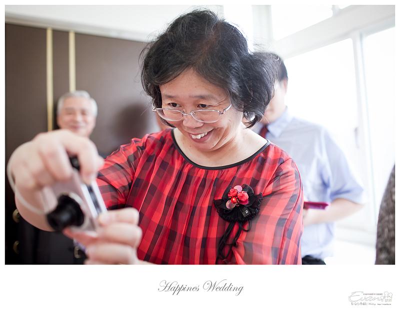 [婚禮攝影]貴元&君怡 文定全記錄_00078