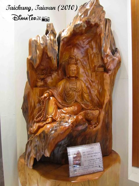 Museum of Taiwai Hinoki 05