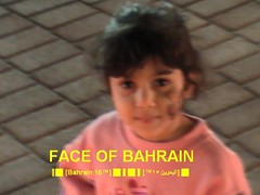 Ayn-Adhari, Bahrain (350.org) Tags: bahrain 350 seef 9721 350ppm uploadsthrough350org actionreport oct10event