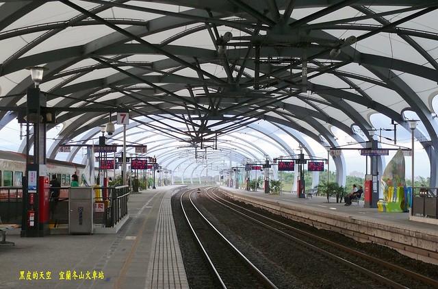 2011 0821宜蘭冬山火車站001