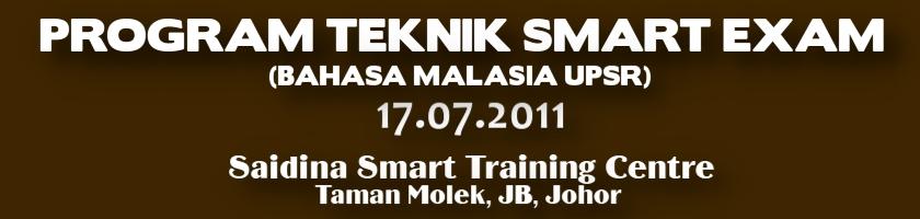 20110717_RKB-TenikSmartExamBM-TAJUK