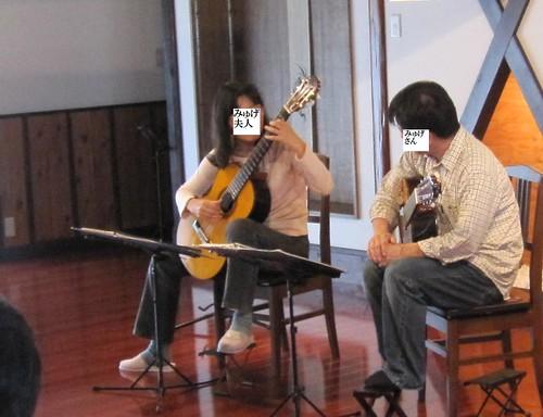 みゅげ夫人のソロ 2011年10月22日 by Poran111