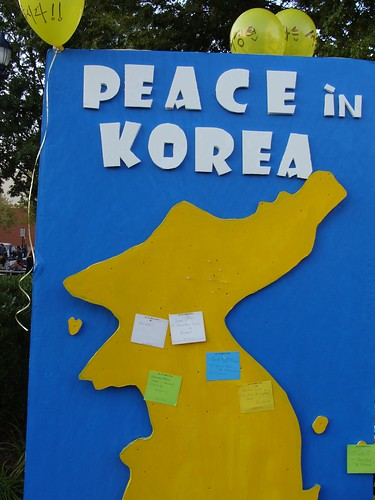 Sign spotted at Korean Festival