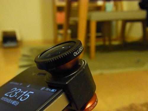カメラロール-963