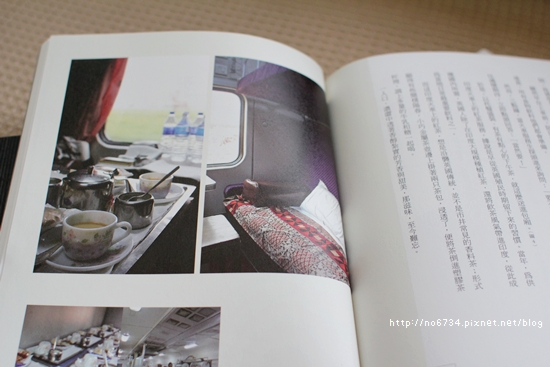 20111028_YilanBook_0027 f