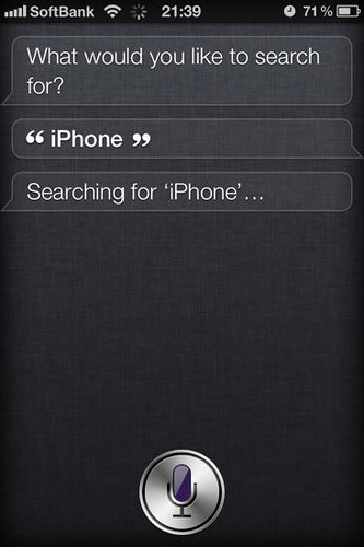 siri_easy_phrases_10