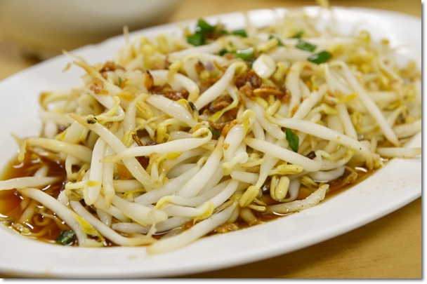 Crunchy Bean Sprouts