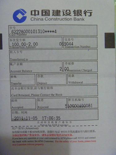 成都网友Li借款回执: 把找小姐的钱都借了,饥渴等待 @aiww 还钱 !#ai1001 by jiruan
