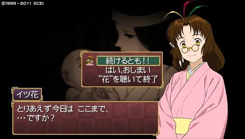 oreshika_0021