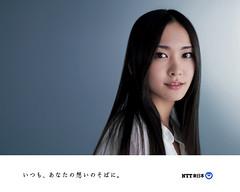 NTT東日本 - 2008.07 (新垣結衣)