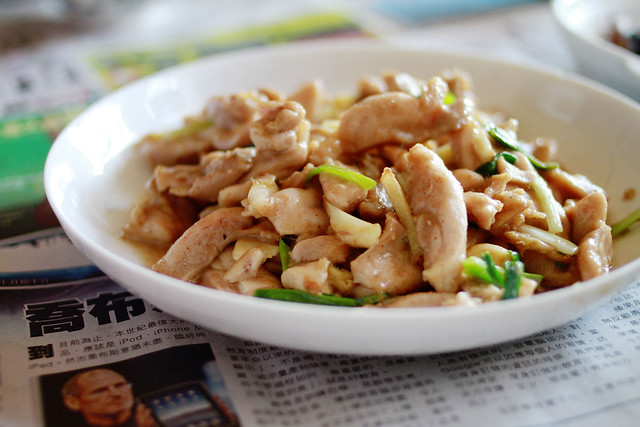 stir fried chicken with garlic and ginger