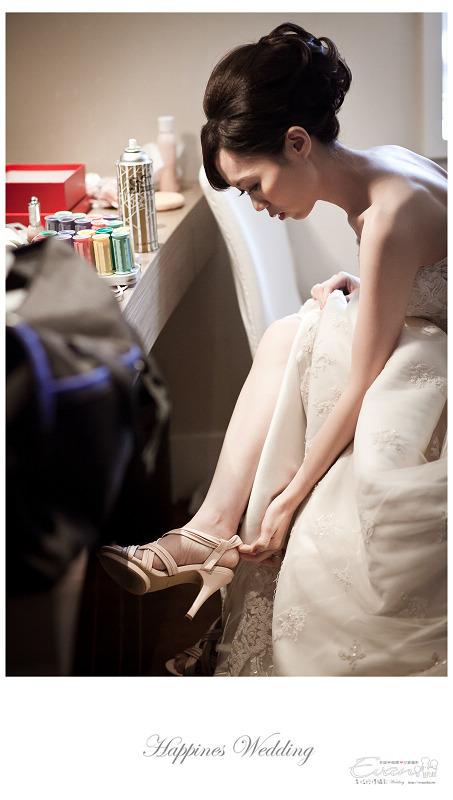 [婚禮攝影]勝彥&姍瑩 婚禮宴客_022