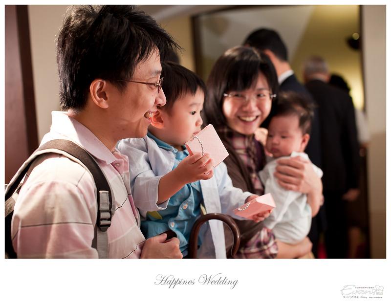 [婚禮攝影]勝彥&姍瑩 婚禮宴客_129