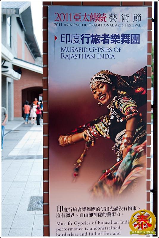 2011亞太傳統藝術節a (44)