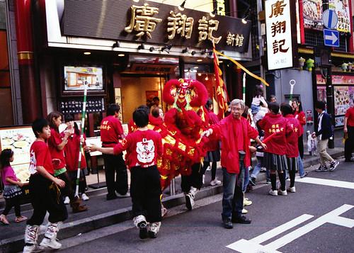 横浜中華街・国慶節獅子舞 II