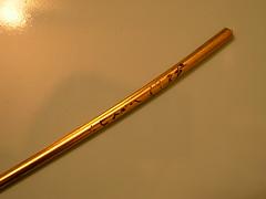 DSCN4539