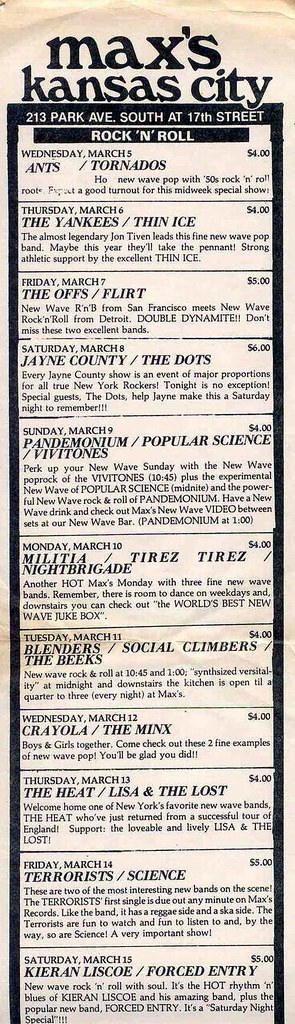 March 1980 Max's Kansas City Ad