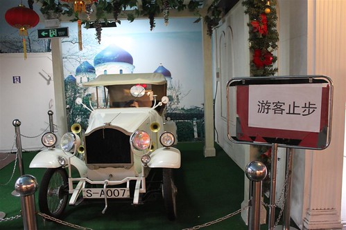 Ancient car on display at People's Square underground mall, Shanghai, China