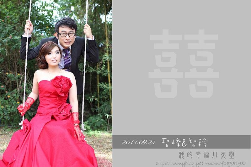 2011_0924_112640.(001)