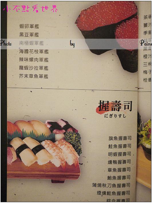 斗六花鳥山 (7).JPG