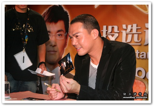 谢天华 Michael Tse Laughing Sir Authograh