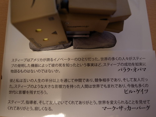 R0010243.JPG