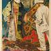 A La Place Clichy  La Premiere Maison du Monde Pour Ces Importations Orientales 86X151,5 Chaix