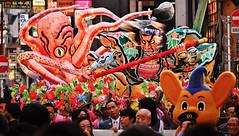 Aomori festival in Shibuya, with Pipokun the tokyo police mascot (FrancoisCad) Tags: geotagged flickr shibuya japon crowds jpn urbanisme toukyouto udagawachou アーバニズム geo:lat=3566029667 geo:lon=13969885833 livrepourlejapon