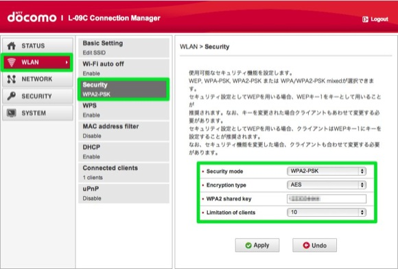 L-09C Connection Manager-1-1