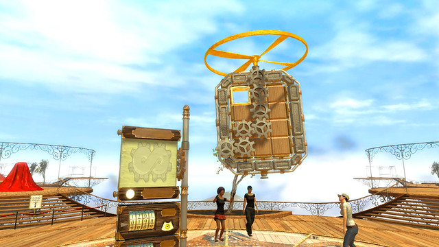 PlayStation Home: Cogs