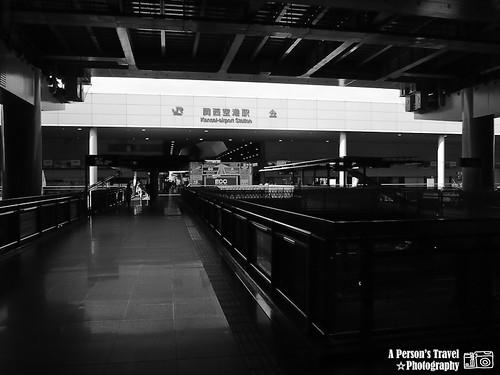 2011Kyoto_Japan_ChapOne_7